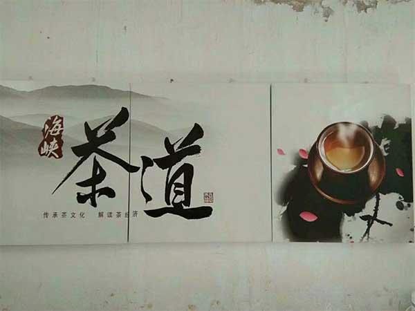 墙暖画 (2)