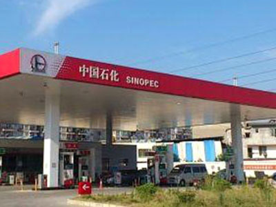 内蒙古、山西大部分中国石化加油站